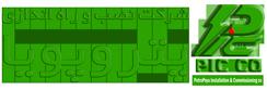 شرکت نصب و راه اندازی پتروپویا لوگو